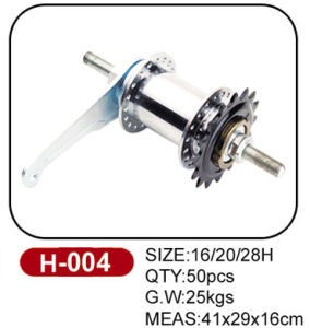 Professional Bike Hubs (H-004) in Hot Selling pictures & photos