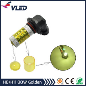 H11 80W Golden LED Fog Lamp High Power Car Bulb pictures & photos