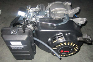 Single Engine Generator HH168F (6.5HP) pictures & photos