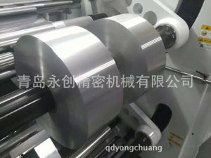High Precision Circular Blade for Cutting Adhesive Sticker pictures & photos