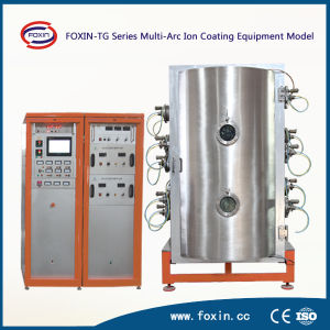 PVD Coating Machine Made in China pictures & photos