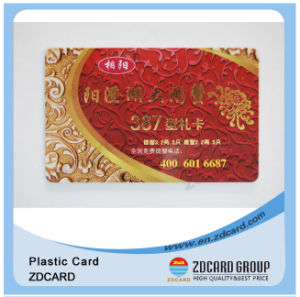 13.56MHz Frequency RFID Offset Printing Smart Card/Contactless Card PVC pictures & photos