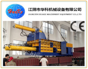 Hydraulic Automatic Scrap Metal Press Baler for Sale pictures & photos