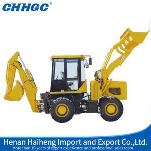 Best Large Backhoe Loader Made in China pictures & photos