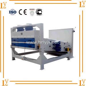 Vibration Sieve/Grain Grading Machine/Sorter Machine/Classifier pictures & photos