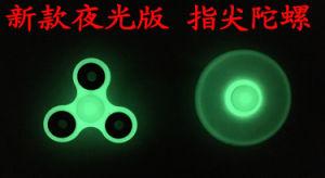 Fidget Spinner Hand Spinner Glow in The Dark pictures & photos