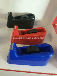 Heavy Duty Large PP Tape Dispenser pictures & photos