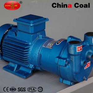 Manufacturer Price 2BV-2061 Series Water Ring Vacuum Pump for Sale pictures & photos