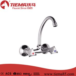 New Design Polished Brass Wall Kitchen Mixer (ZS65703) pictures & photos