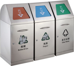 Stainless Steel Recycle Bin with Flip (HW-163) pictures & photos