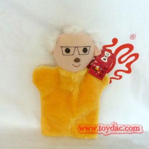 Yellow Plush Hand Puppets