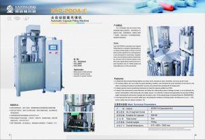 Auto Capsule Filling Machine (NJP-200) pictures & photos