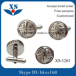 Wholesale Metal Cufflinks for Men with Soft Enamel pictures & photos