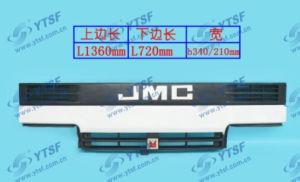 High Quality Isuzu Auto Parts Grill pictures & photos