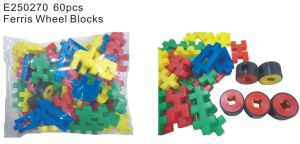 Ferris Wheel Blocks, Building Blocks (E250170)