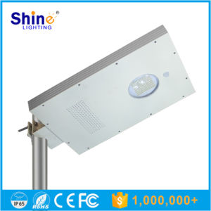 2017 Hot Sale 15W All in One Integrated PIR Sensor Solar Street Light with Pole for Rural pictures & photos