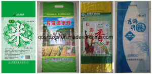 Colorful Print Packaging PP Woven Bag for Rice pictures & photos