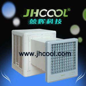 Window Split Solar Desert Cooler Air Conditioning for Middle East! pictures & photos