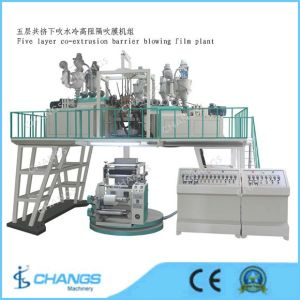 Sjdmx Five Layer Co-Extrusion Barrier Blowing Film Plant pictures & photos