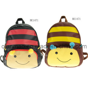 2014 The Newest Design Child Bags