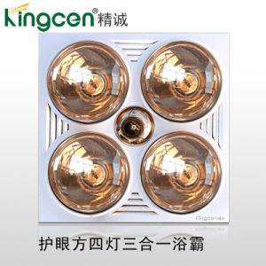 Four Gold Bulb Multi_Function Bathroom Heater (KC15804)