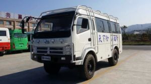 RV/Caravan