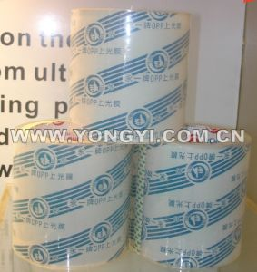 Glossy BOPP Lamination Film (super transference) pictures & photos