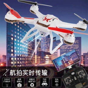 4CH Lipo Battery Photography Drone with 720p WiFi Camera