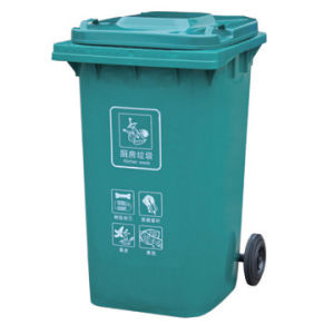 2 Wheelie Plastic Waste Bins / Dustbin (FS-80240E) pictures & photos