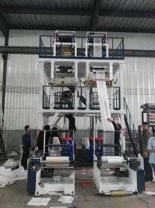 ABA Double Screws Double Head Dies Co-Extrusion High Speed Film Making Machine pictures & photos