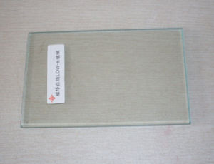 Low-E Glass Sheet with SGS CCC pictures & photos