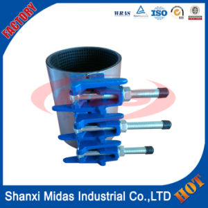 Ductile Iron Di Adjustable Single Band Repair Clamp pictures & photos