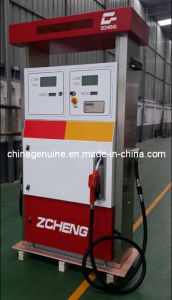 Fuel Dispenser with Emergency Stop Button pictures & photos