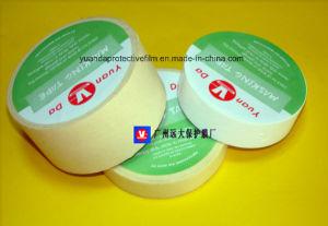 Adhesive Masking Tape, Creper Tape, Autmotive Use Creper Tape, Standard Masking Tape, Masking Tape with Temperature Resistance, Auomative Paitting Masking Tape