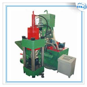 Scrap Metal Recycle Hydraulic Briquette Press pictures & photos