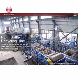 Pet Plastic Recycling Machine/Plastic Bottles Recycling Plant pictures & photos
