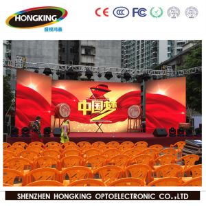 P10 Full Color Outdoor LED Display Screen pictures & photos