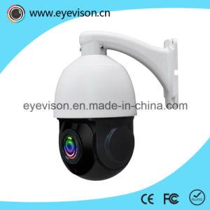 1/3 Inch Sony 238 Sensor 960p and Cvi IR Medium Speed Dome Camera pictures & photos