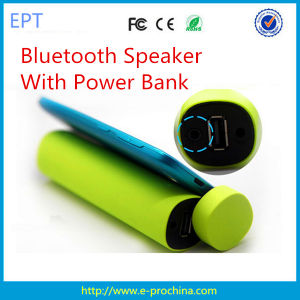 2017 Ept New Fashionable Cylinder Power Bank with Bluetooth Speaker pictures & photos