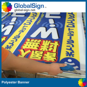 Indoor or Outdoor Good Quality Cloth Polyester Advertising Banner Mounted pictures & photos