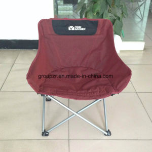 Folding Chair for Camping, Fishing, Moon Chair pictures & photos