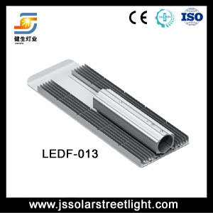 China New Integrated Soalr Street Light