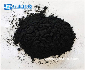 Rare Earth 99.99% Praseodymium Oxide Pr6o11 pictures & photos