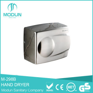 Bathroom Economic Commercial Sanitary Fittings Electric Stainless Steel Hand Dryer pictures & photos