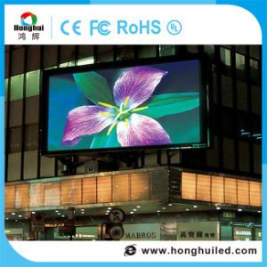 P4.81 HD 6500-7000k Outdoor LED Display Panel for Railway Station pictures & photos