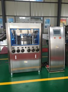 Zp Rotary Tablet Press Machine for Milk, Mint Candy, Pill, Mothball and Tablet Making Machine Tablet Compressional Machine pictures & photos