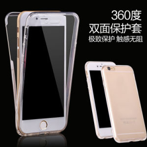 360 Degree Full Phone Cases for iPhone Samsung Huawei Xiaomi pictures & photos