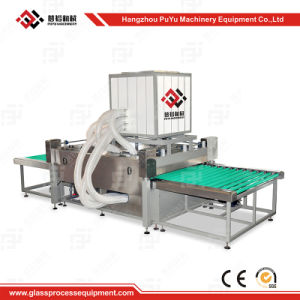Horizontal Glass Washing and Drying Machine for Window&Door Glass pictures & photos