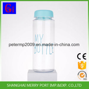 Custom Logo Printing Plastic Bottle Reusable My Bottle pictures & photos