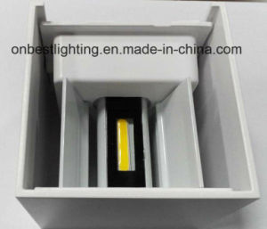 Hot Sales Ajustable 7W LED Down Light in IP65 pictures & photos